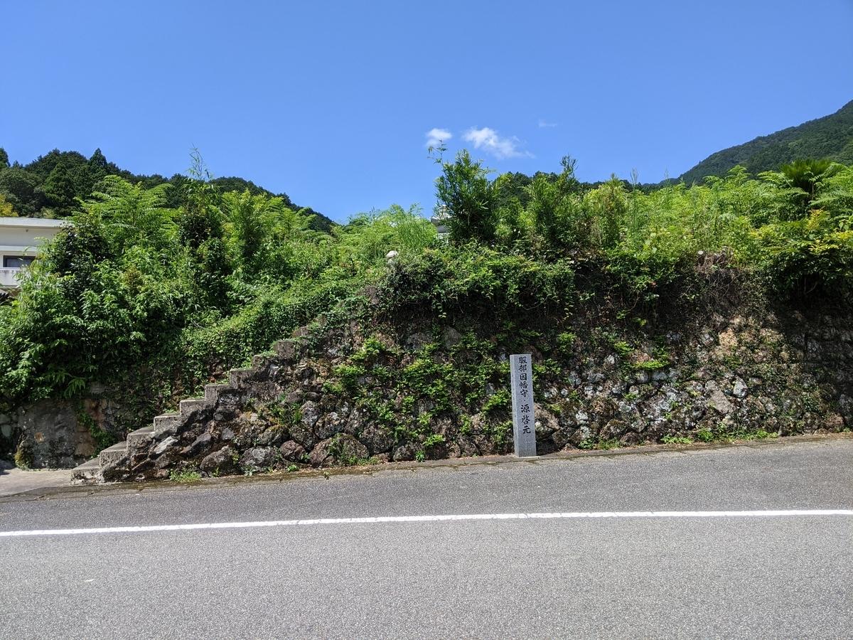 f:id:nanbo-takayama:20211002151023j:plain