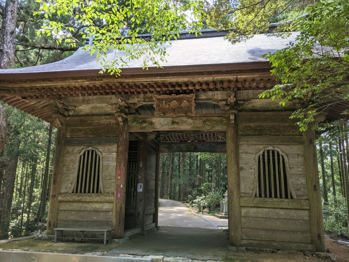 f:id:nanbo-takayama:20211002163452j:plain
