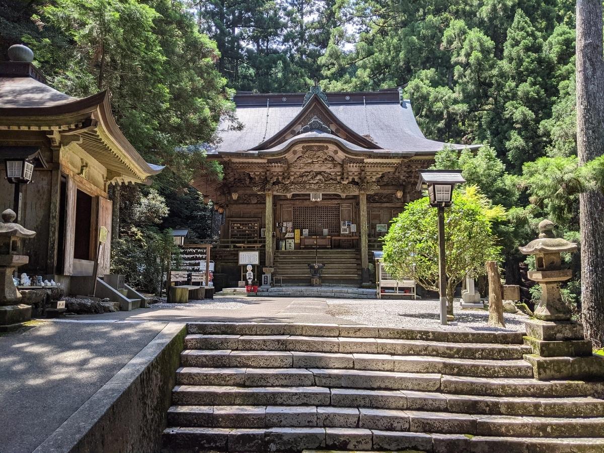 f:id:nanbo-takayama:20211002164651j:plain