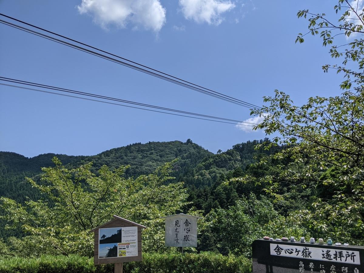 f:id:nanbo-takayama:20211003102654j:plain