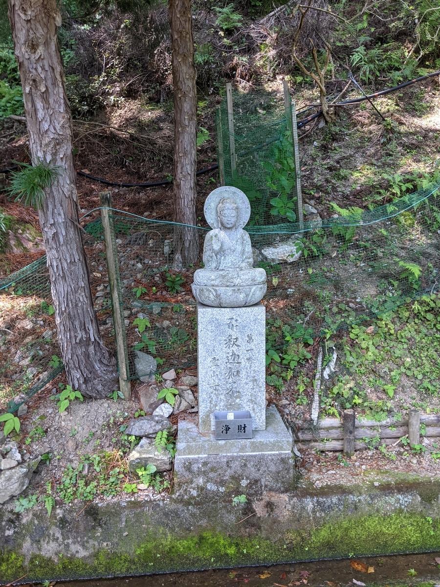f:id:nanbo-takayama:20211003103628j:plain