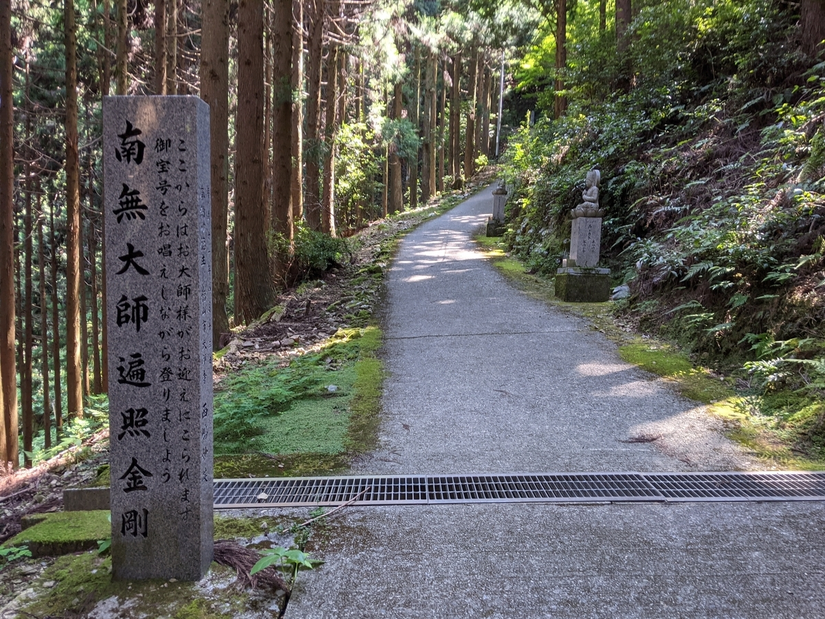 f:id:nanbo-takayama:20211003104039j:plain