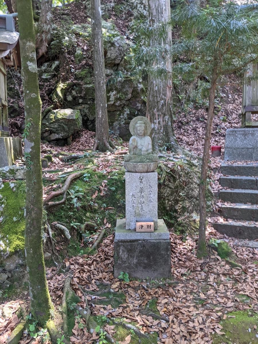 f:id:nanbo-takayama:20211003104342j:plain