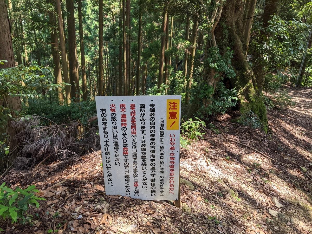 f:id:nanbo-takayama:20211003105511j:plain