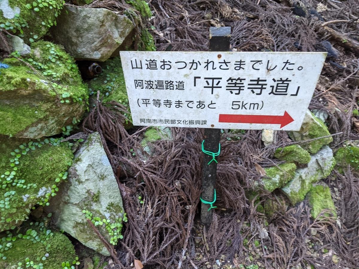 f:id:nanbo-takayama:20211003113117j:plain