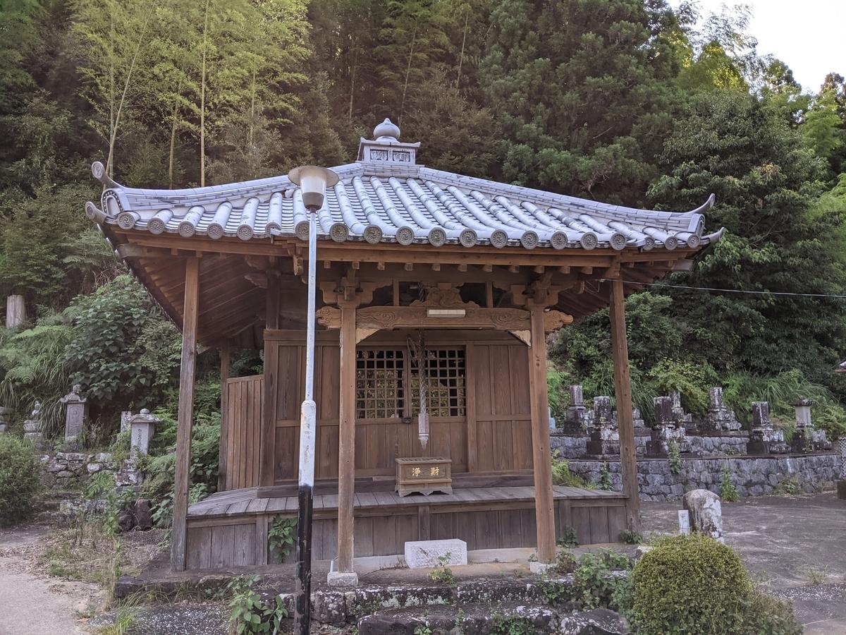 f:id:nanbo-takayama:20211003113511j:plain