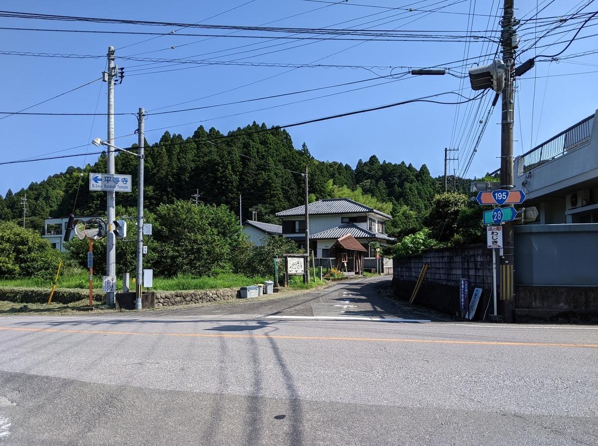 f:id:nanbo-takayama:20211003113932j:plain