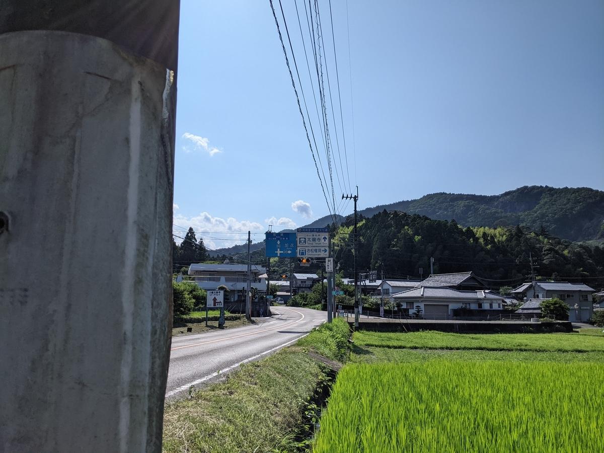 f:id:nanbo-takayama:20211003115014j:plain