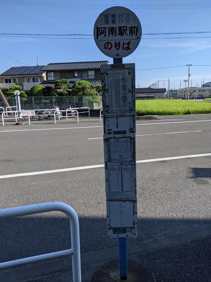 f:id:nanbo-takayama:20211007095640j:plain