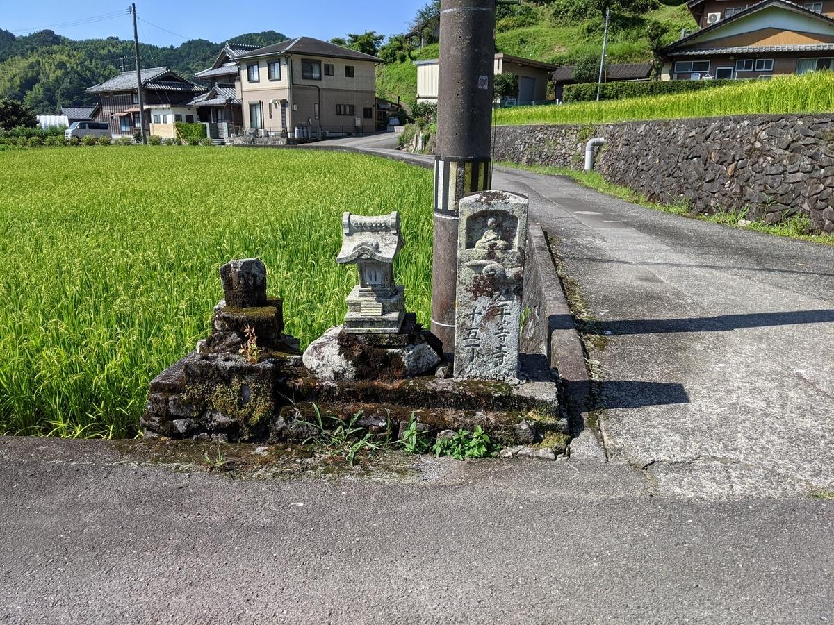 f:id:nanbo-takayama:20211007102857j:plain