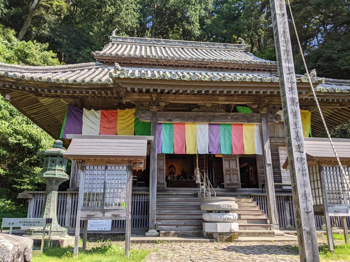 f:id:nanbo-takayama:20211007103602j:plain