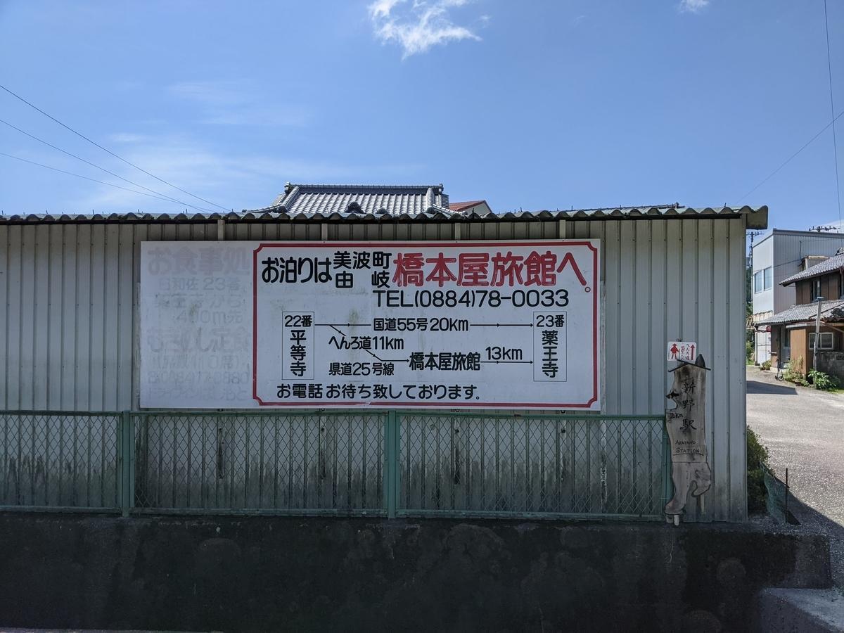 f:id:nanbo-takayama:20211007105802j:plain