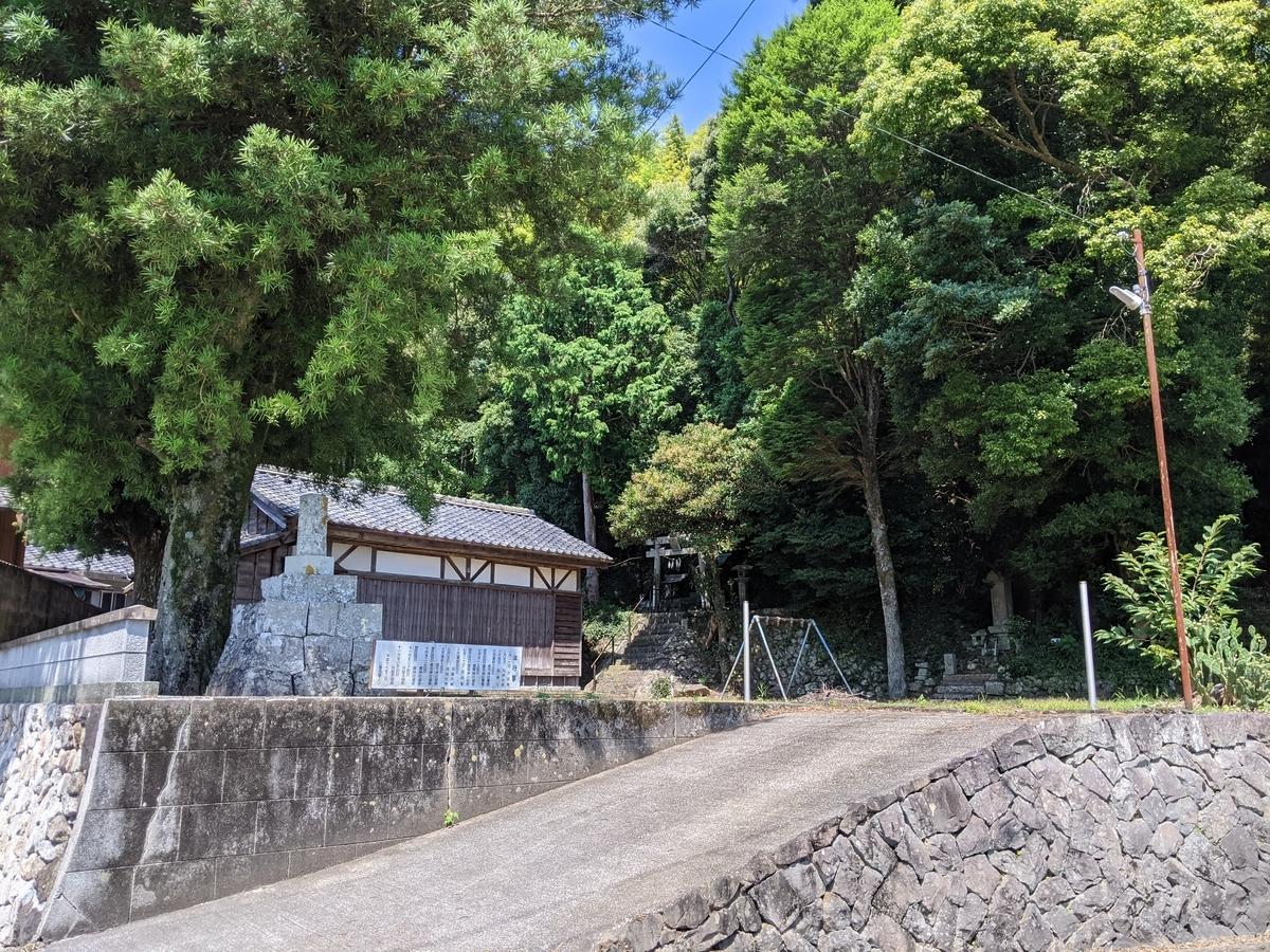 f:id:nanbo-takayama:20211007111604j:plain