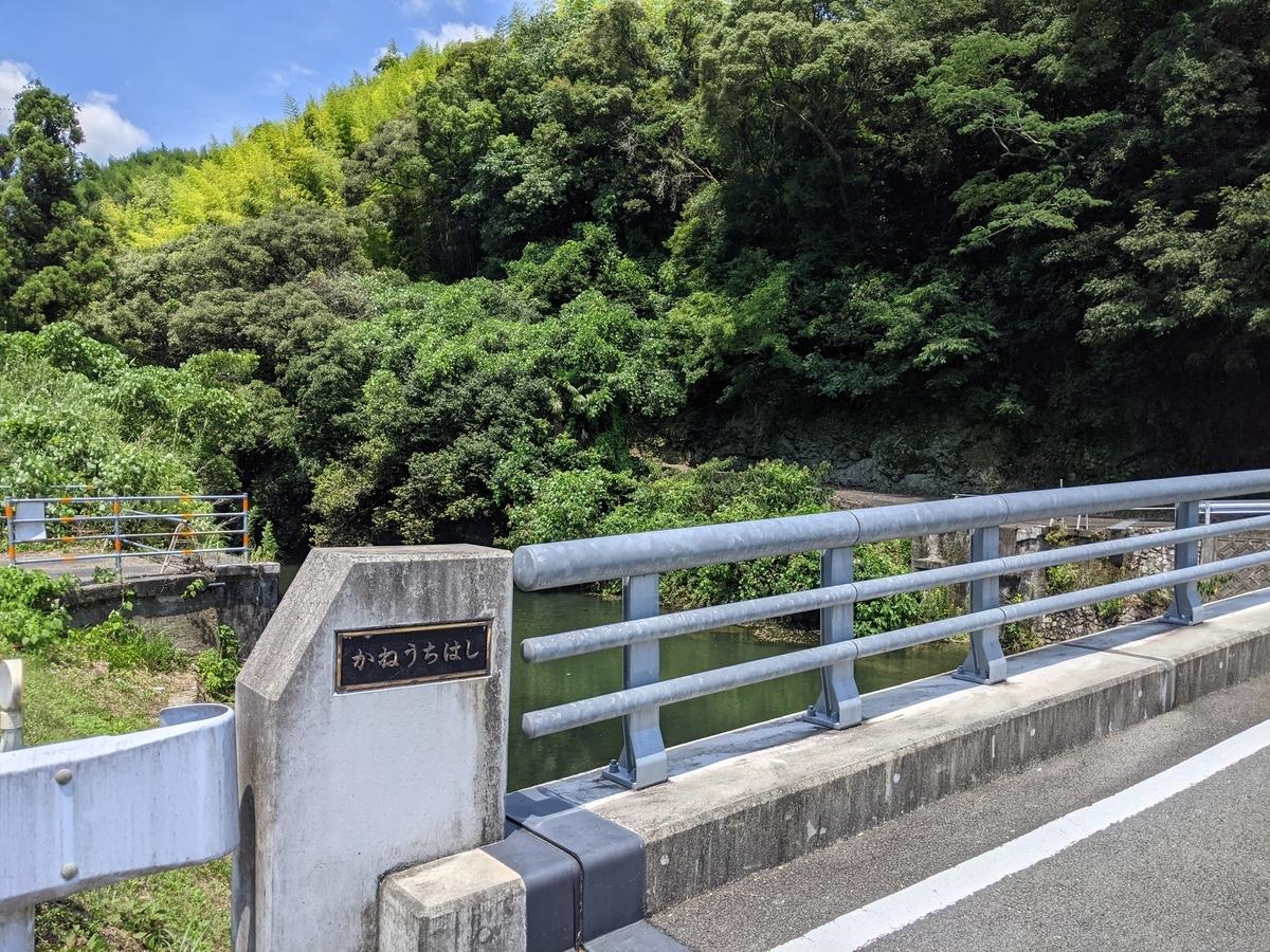 f:id:nanbo-takayama:20211007132632j:plain