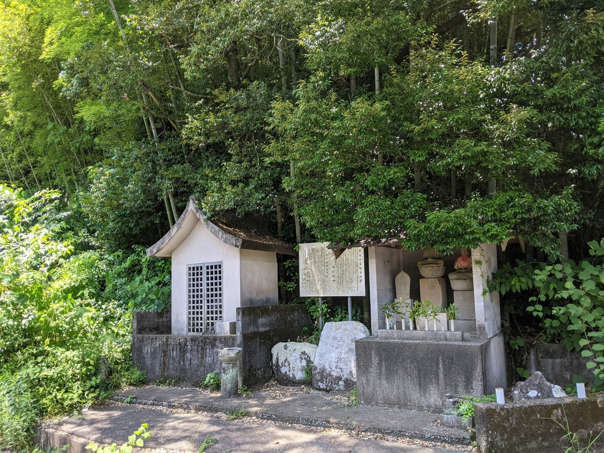 f:id:nanbo-takayama:20211007134304j:plain