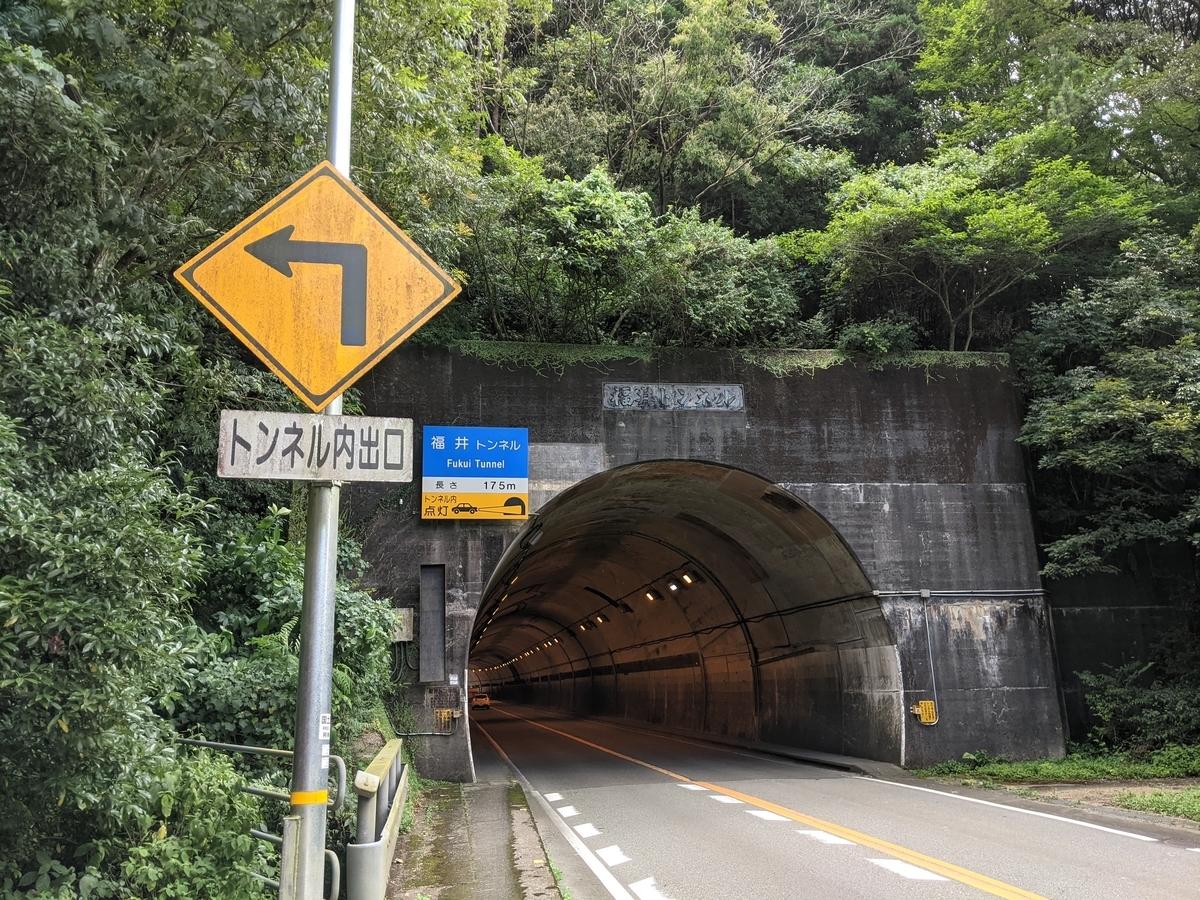 f:id:nanbo-takayama:20211007143137j:plain