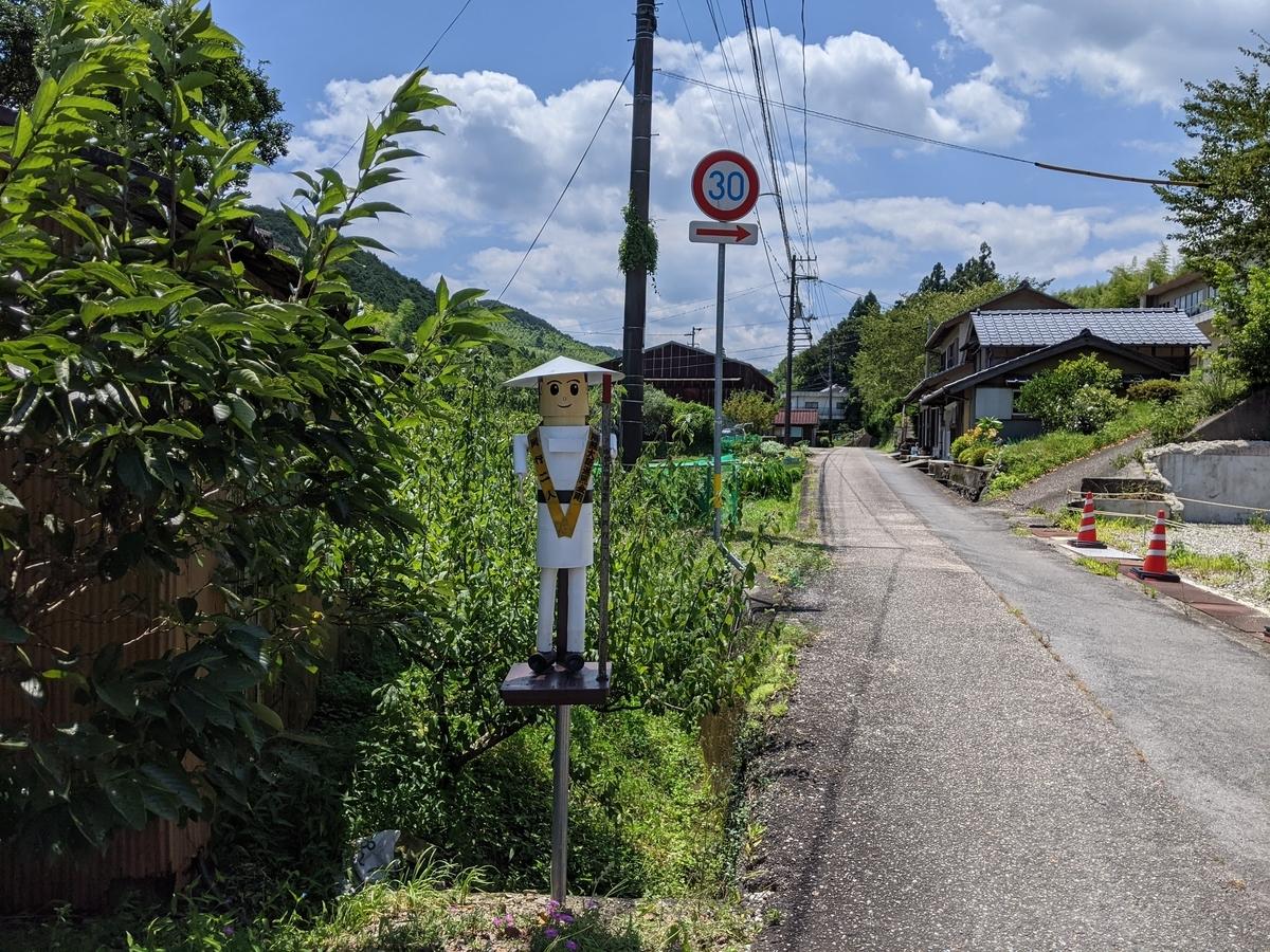 f:id:nanbo-takayama:20211007145248j:plain