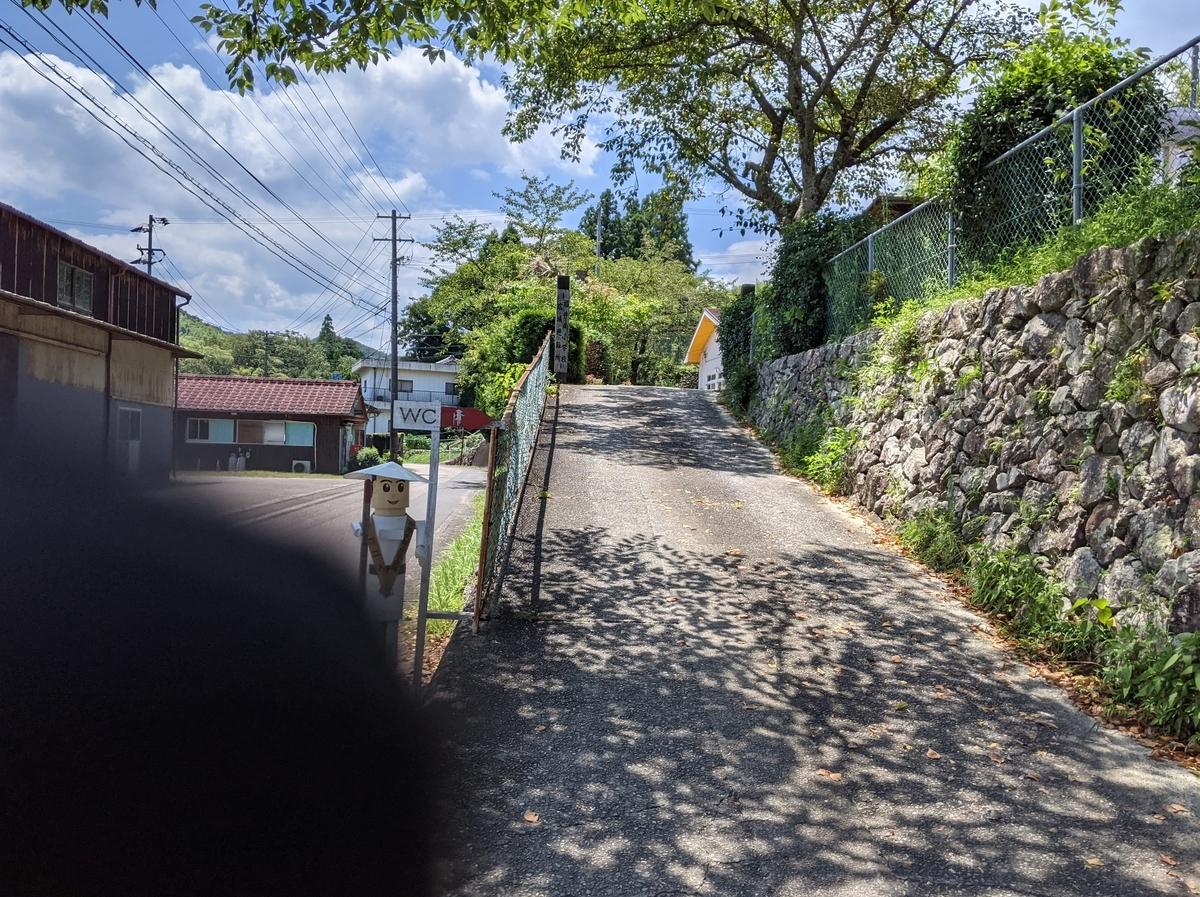 f:id:nanbo-takayama:20211007145604j:plain
