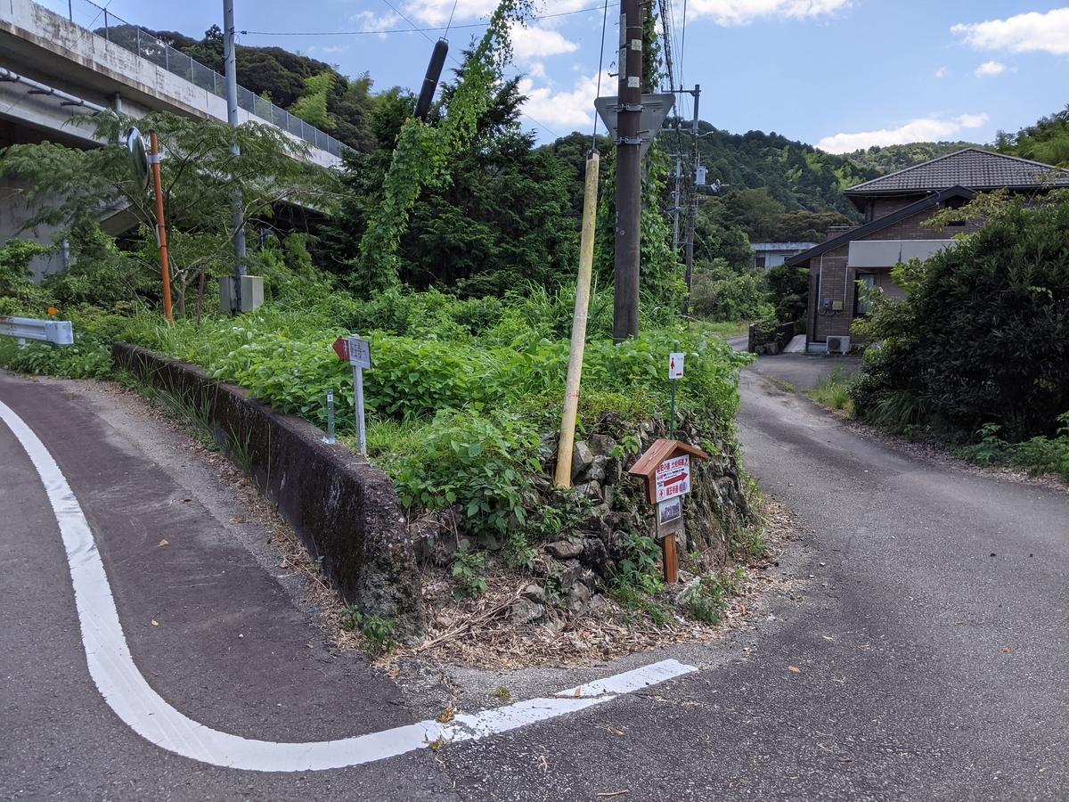 f:id:nanbo-takayama:20211007150710j:plain