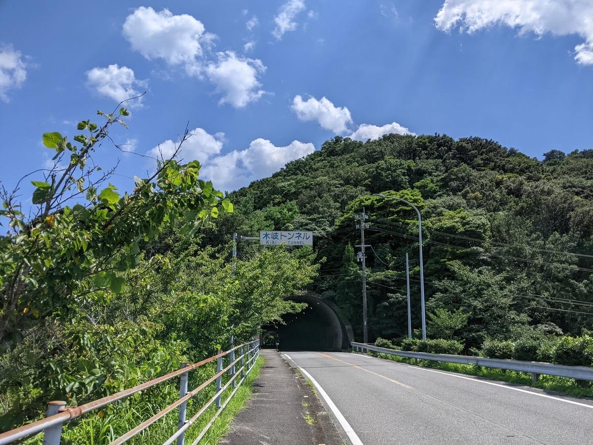 f:id:nanbo-takayama:20211007153233j:plain
