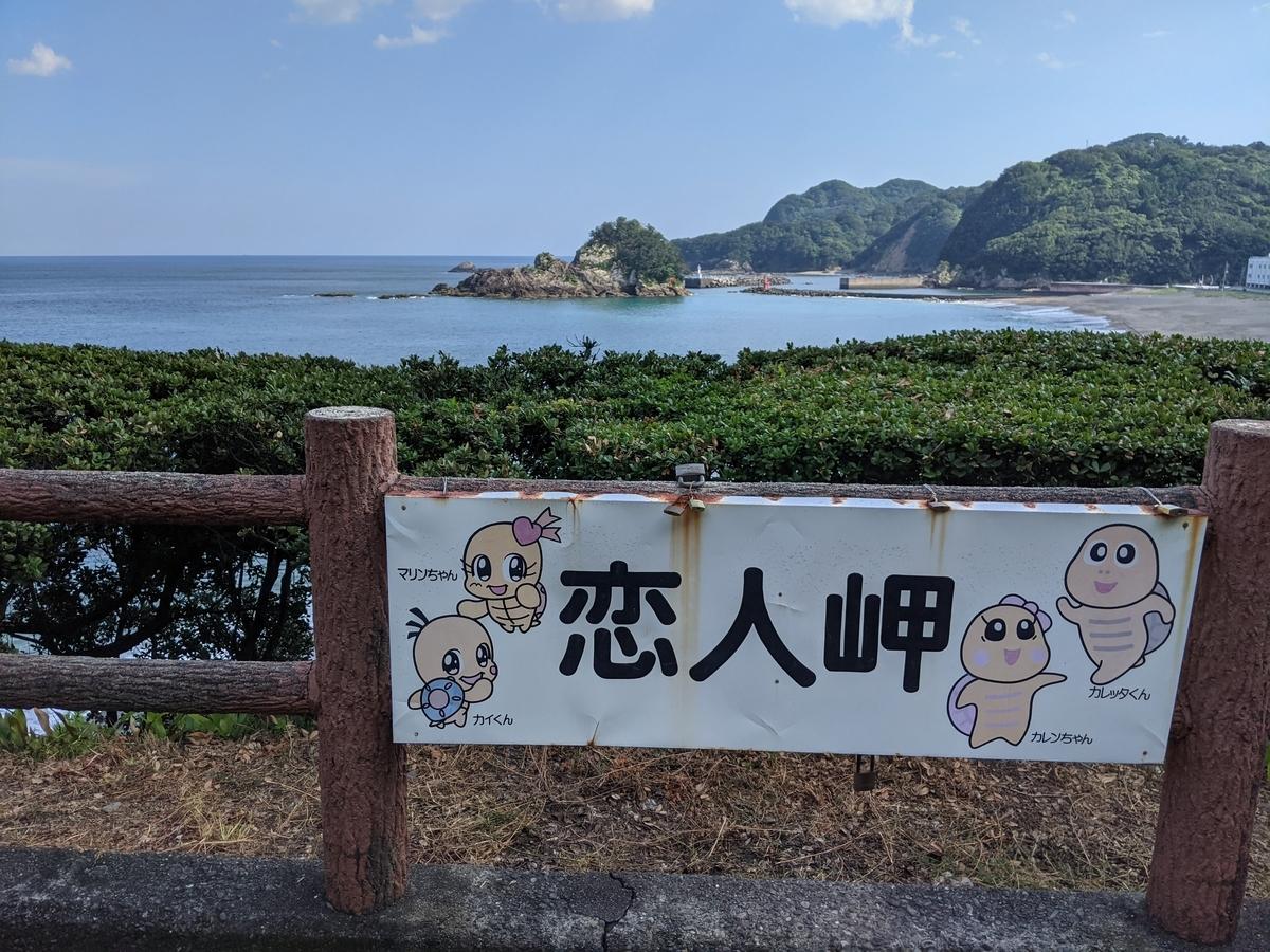 f:id:nanbo-takayama:20211007161020j:plain