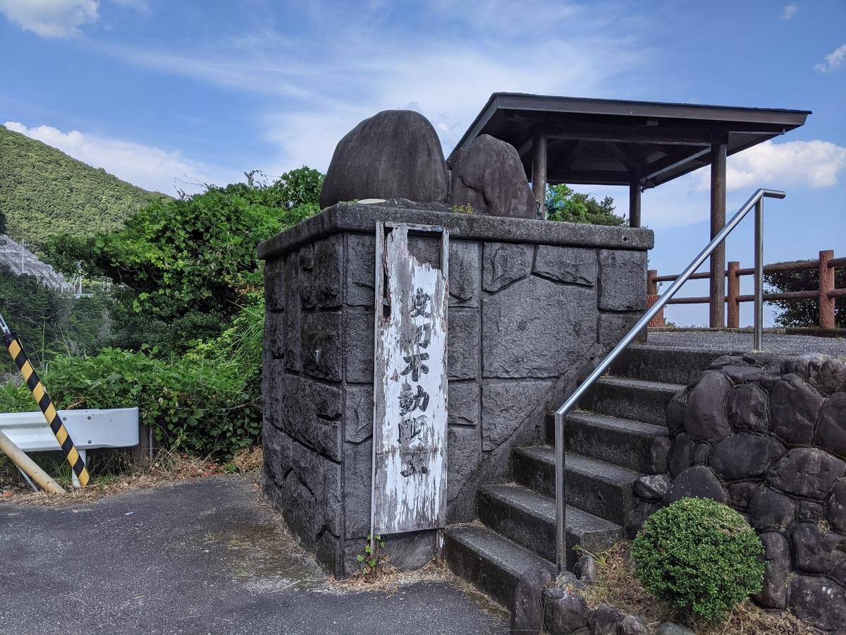 f:id:nanbo-takayama:20211007161226j:plain