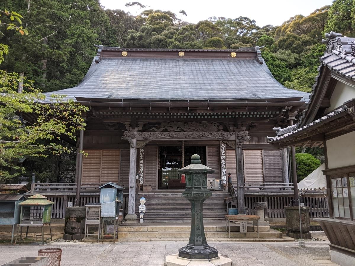 f:id:nanbo-takayama:20211007165845j:plain