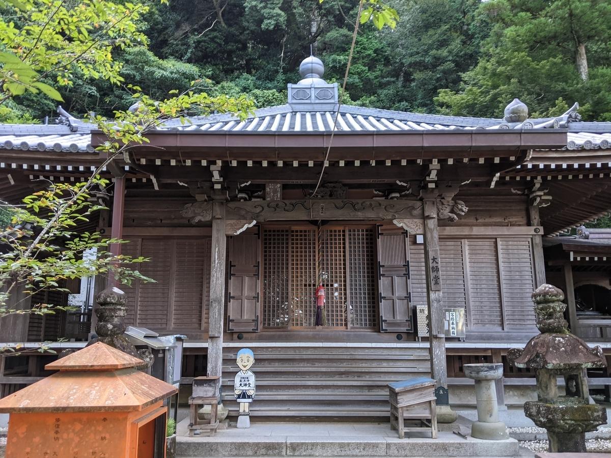 f:id:nanbo-takayama:20211007170050j:plain