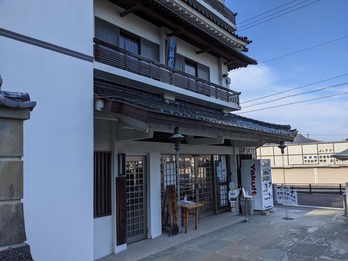f:id:nanbo-takayama:20211008082830j:plain
