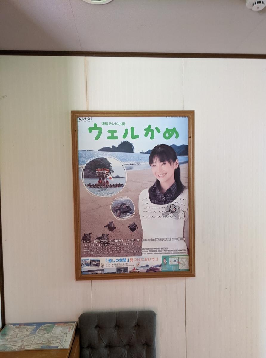 f:id:nanbo-takayama:20211008090150j:plain