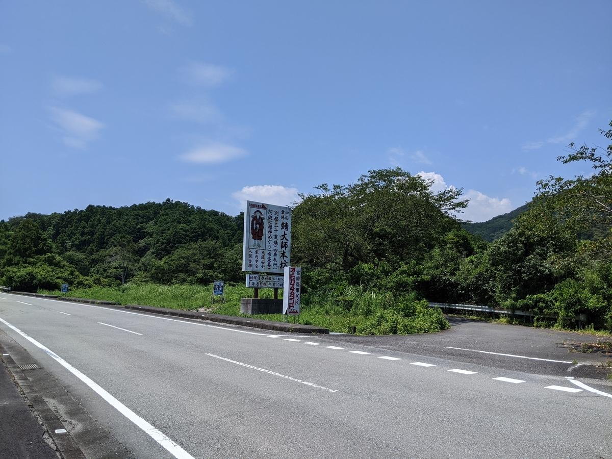 f:id:nanbo-takayama:20211009101255j:plain