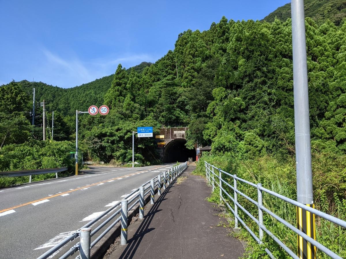f:id:nanbo-takayama:20211009111720j:plain