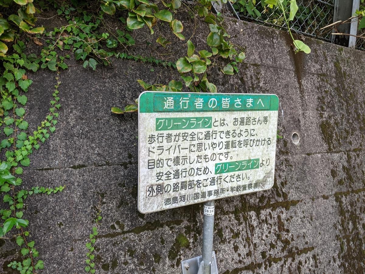 f:id:nanbo-takayama:20211009113408j:plain