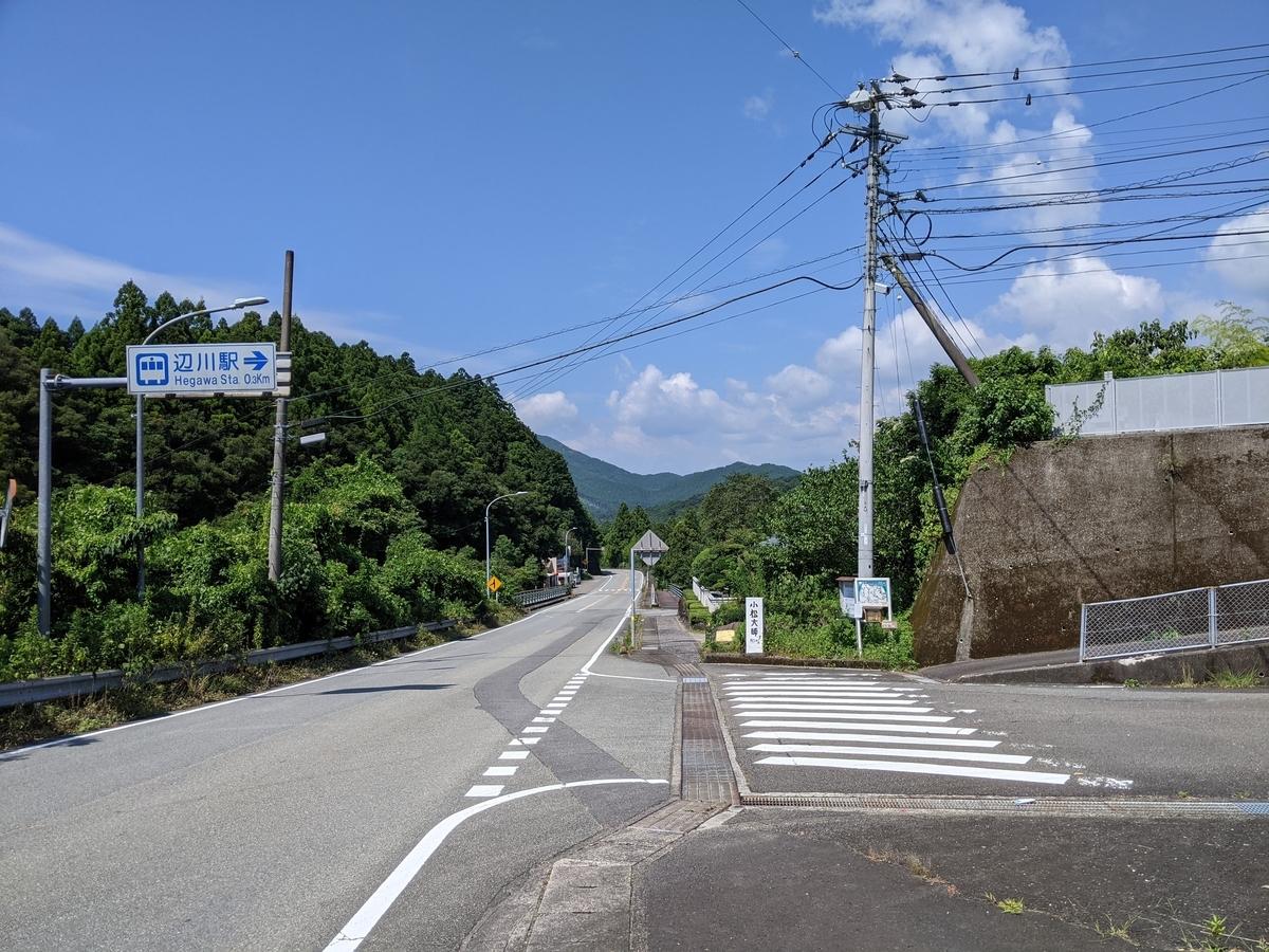 f:id:nanbo-takayama:20211009130135j:plain