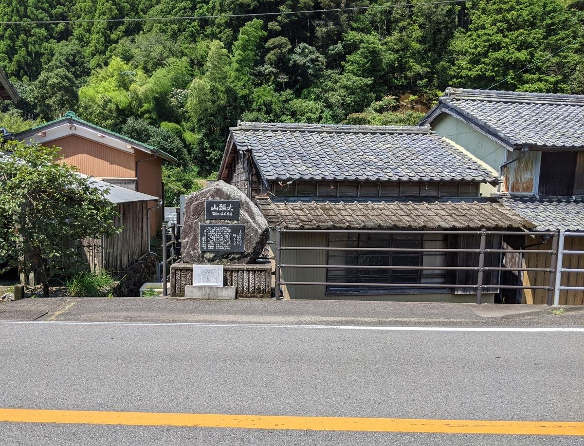 f:id:nanbo-takayama:20211009131905j:plain