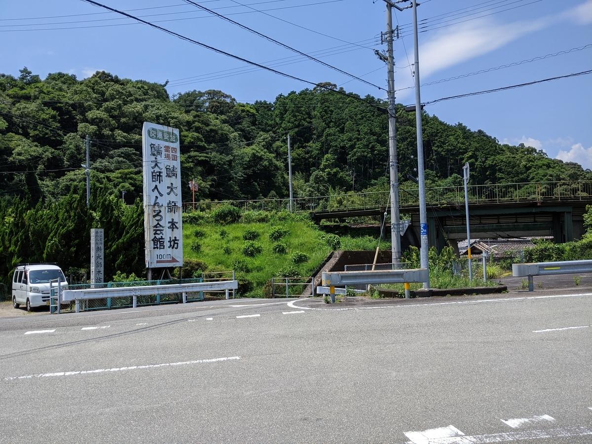 f:id:nanbo-takayama:20211009152205j:plain