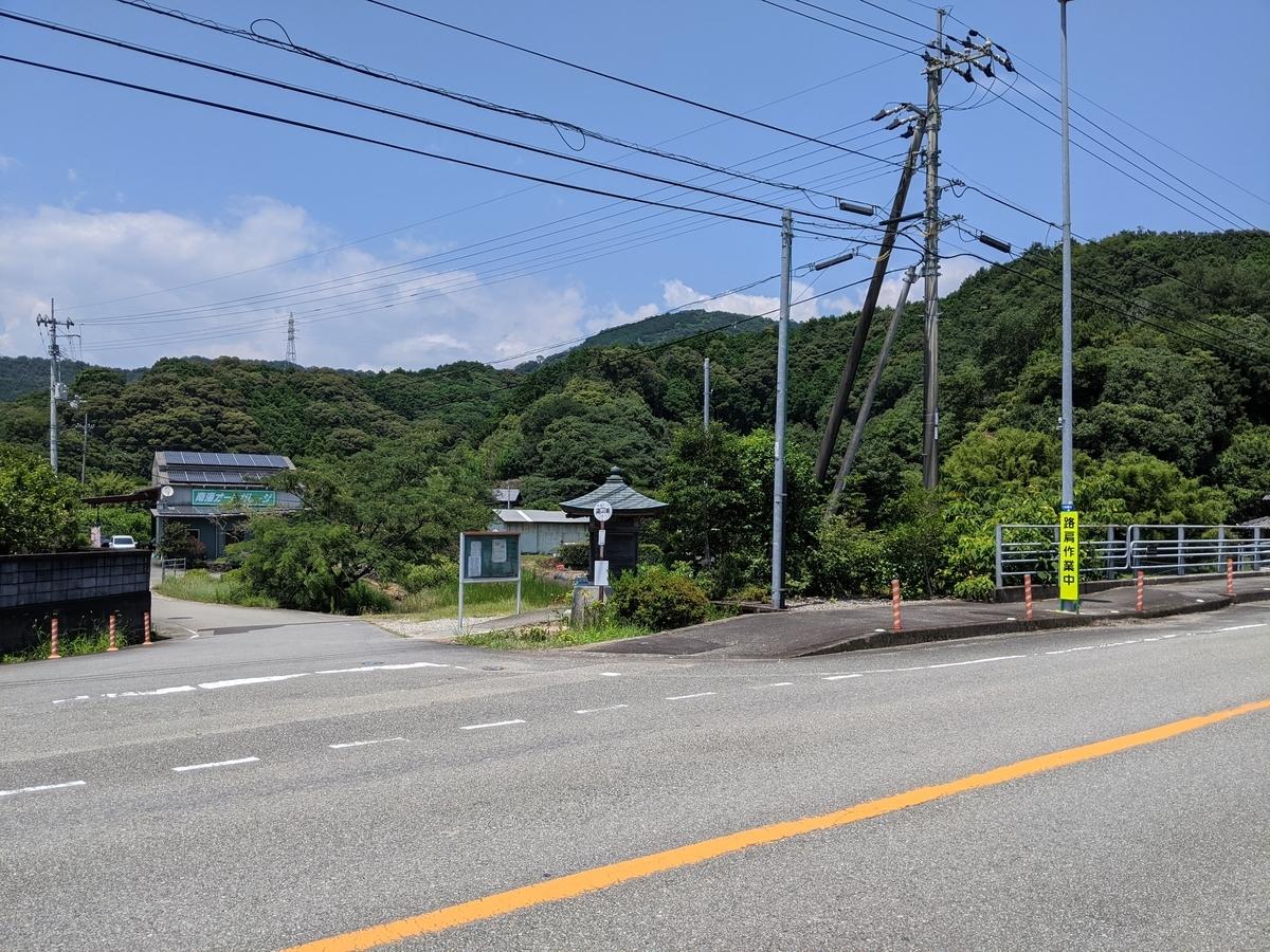 f:id:nanbo-takayama:20211009155053j:plain