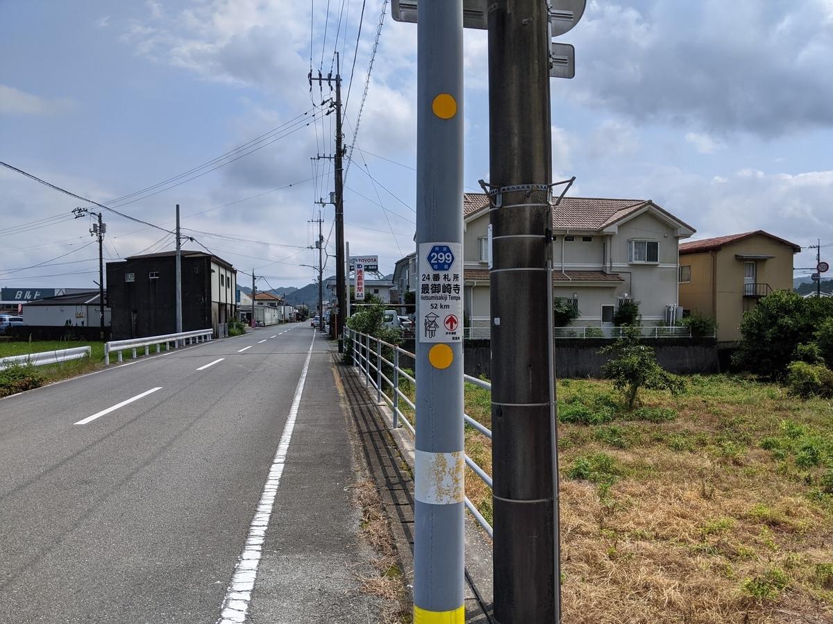 f:id:nanbo-takayama:20211009162052j:plain