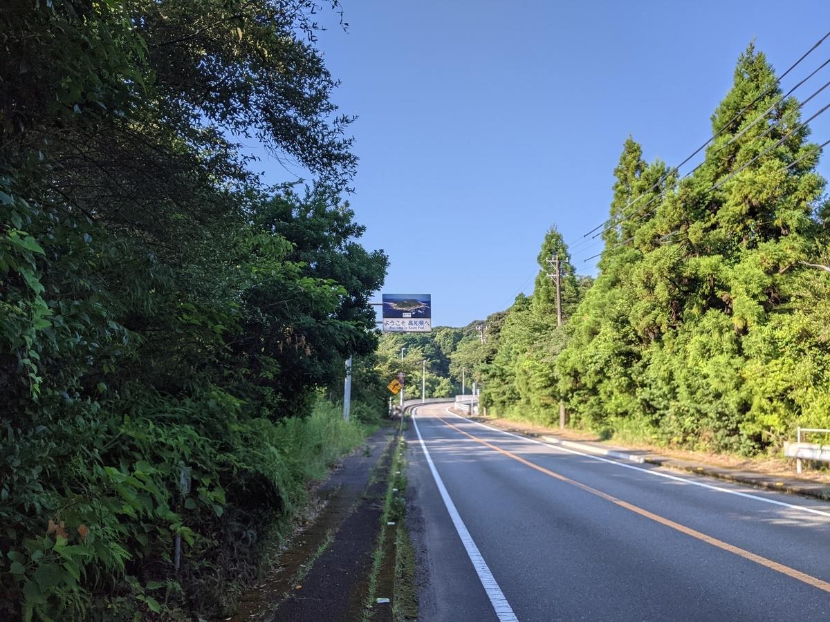 f:id:nanbo-takayama:20211014092704j:plain