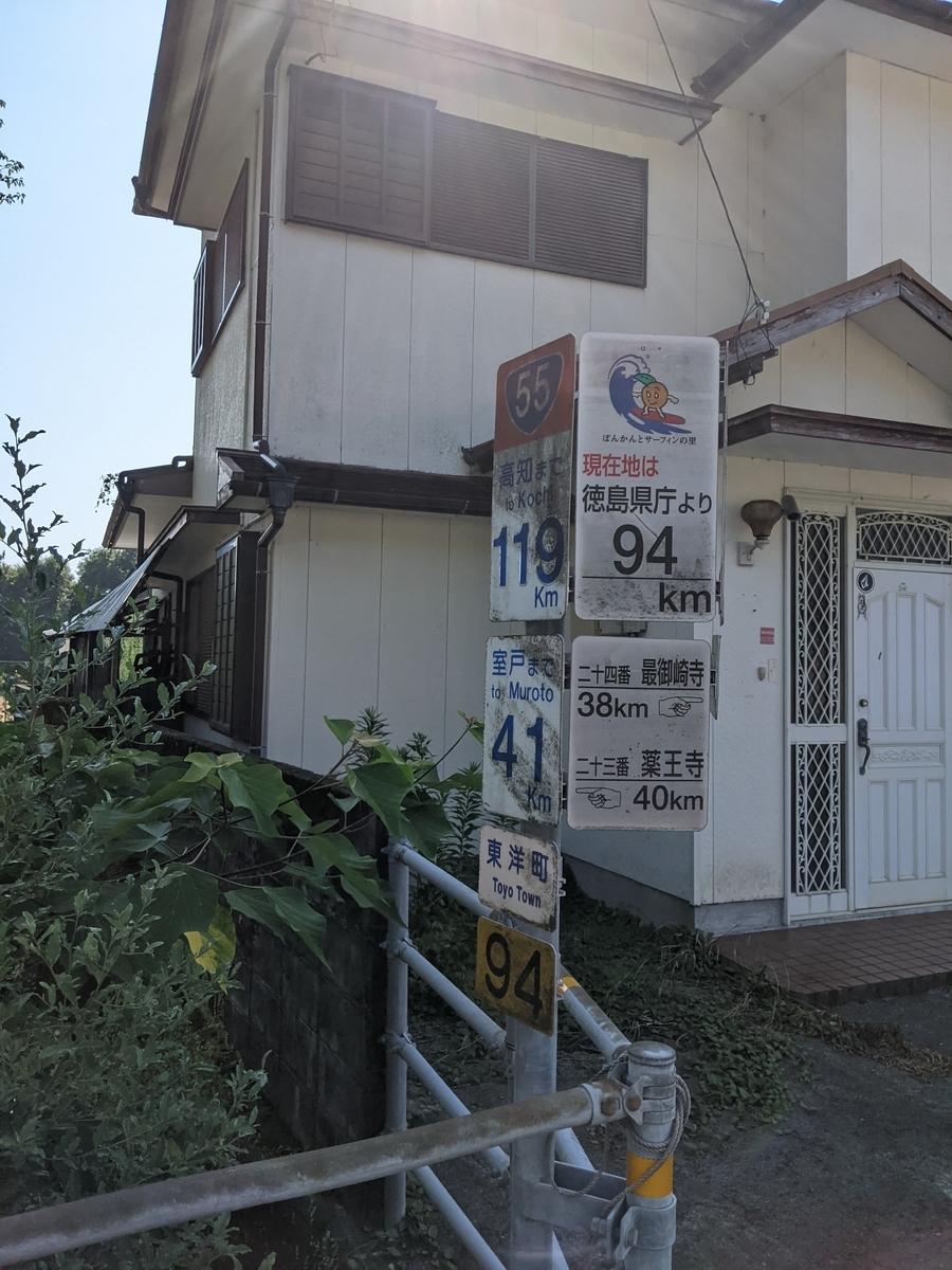 f:id:nanbo-takayama:20211014095015j:plain