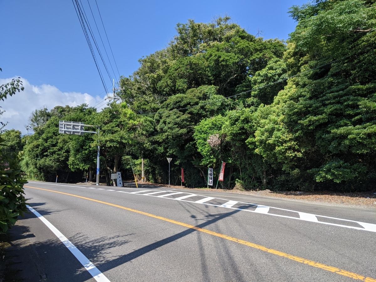 f:id:nanbo-takayama:20211014101636j:plain