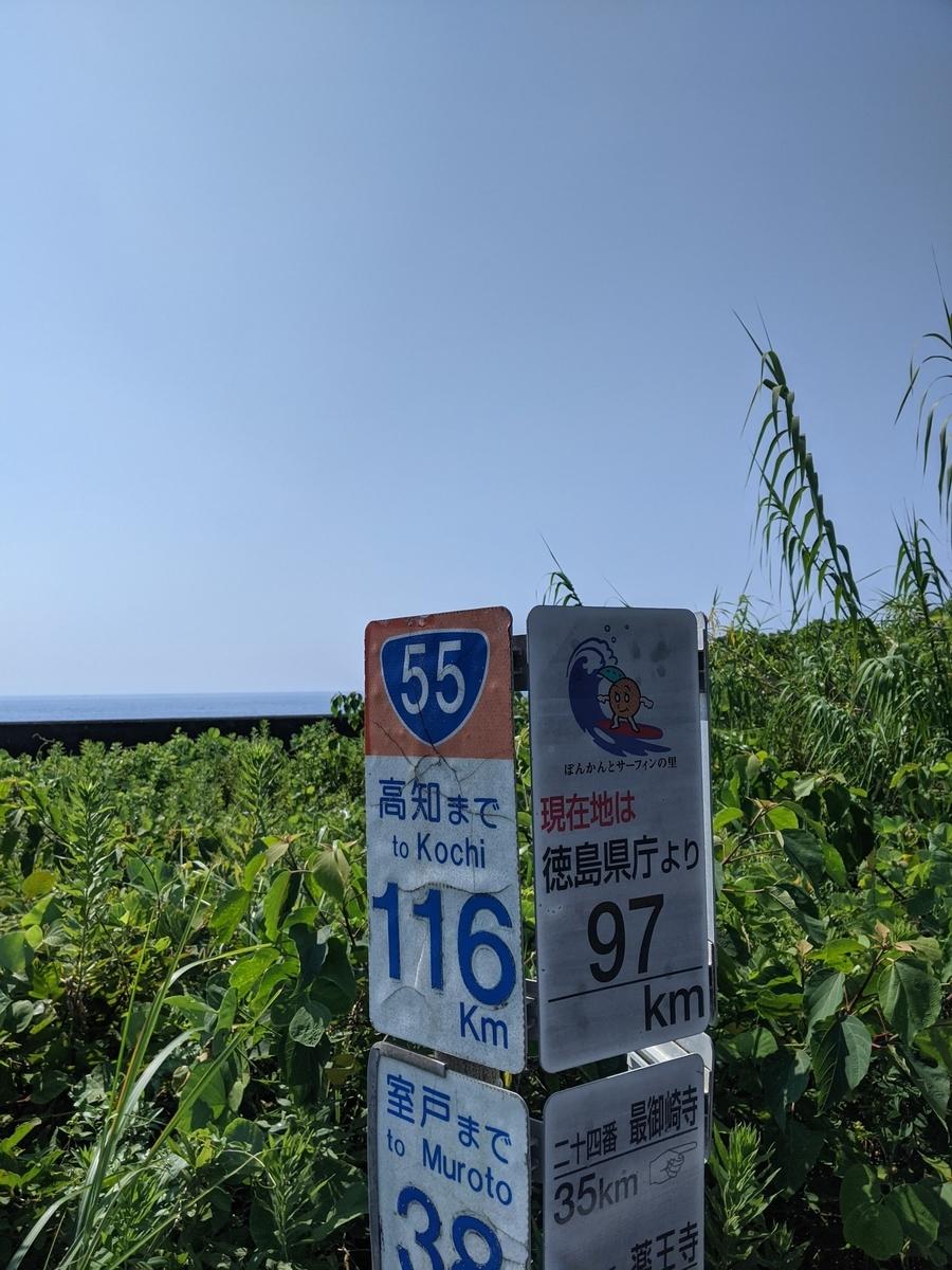 f:id:nanbo-takayama:20211014101932j:plain
