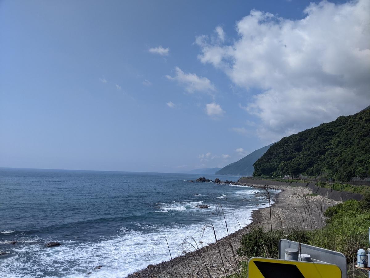 f:id:nanbo-takayama:20211014104034j:plain