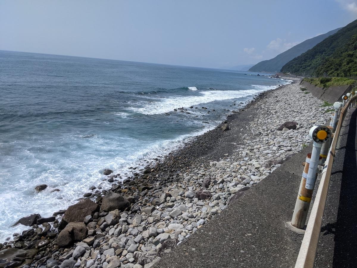 f:id:nanbo-takayama:20211014110640j:plain