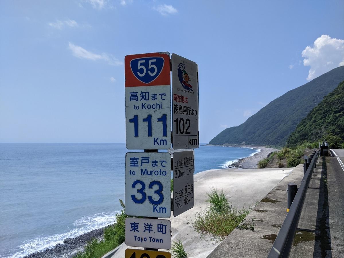 f:id:nanbo-takayama:20211014110926j:plain