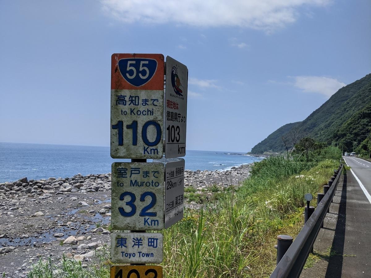 f:id:nanbo-takayama:20211014110942j:plain