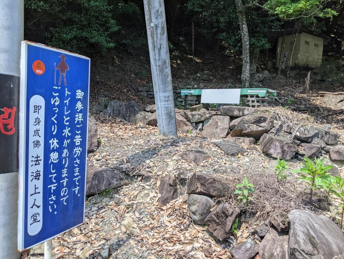 f:id:nanbo-takayama:20211014111607j:plain