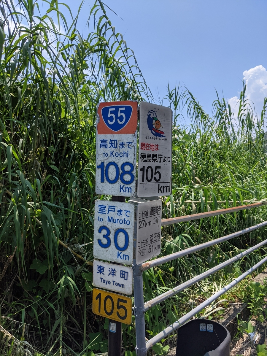 f:id:nanbo-takayama:20211014112230j:plain