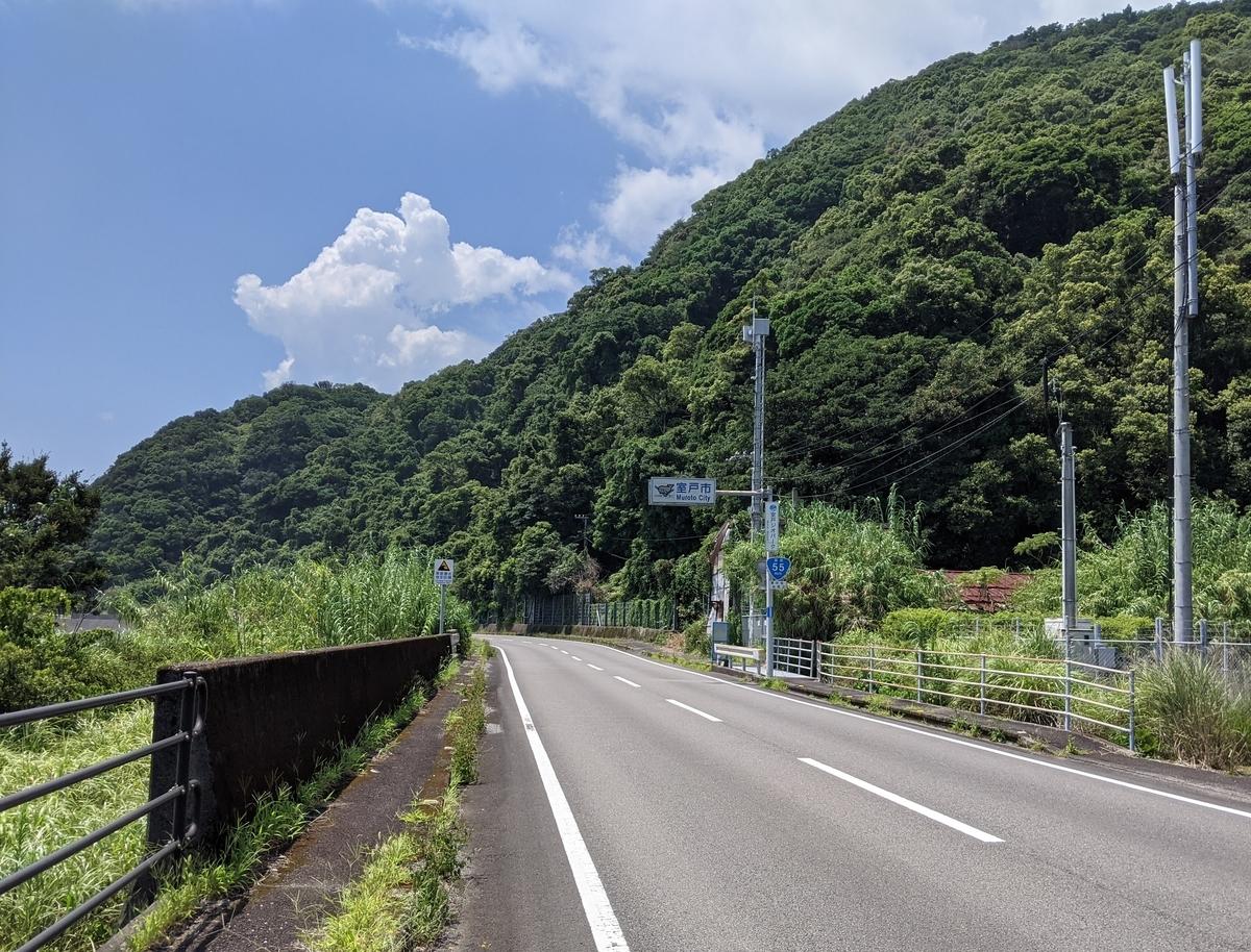 f:id:nanbo-takayama:20211014131356j:plain