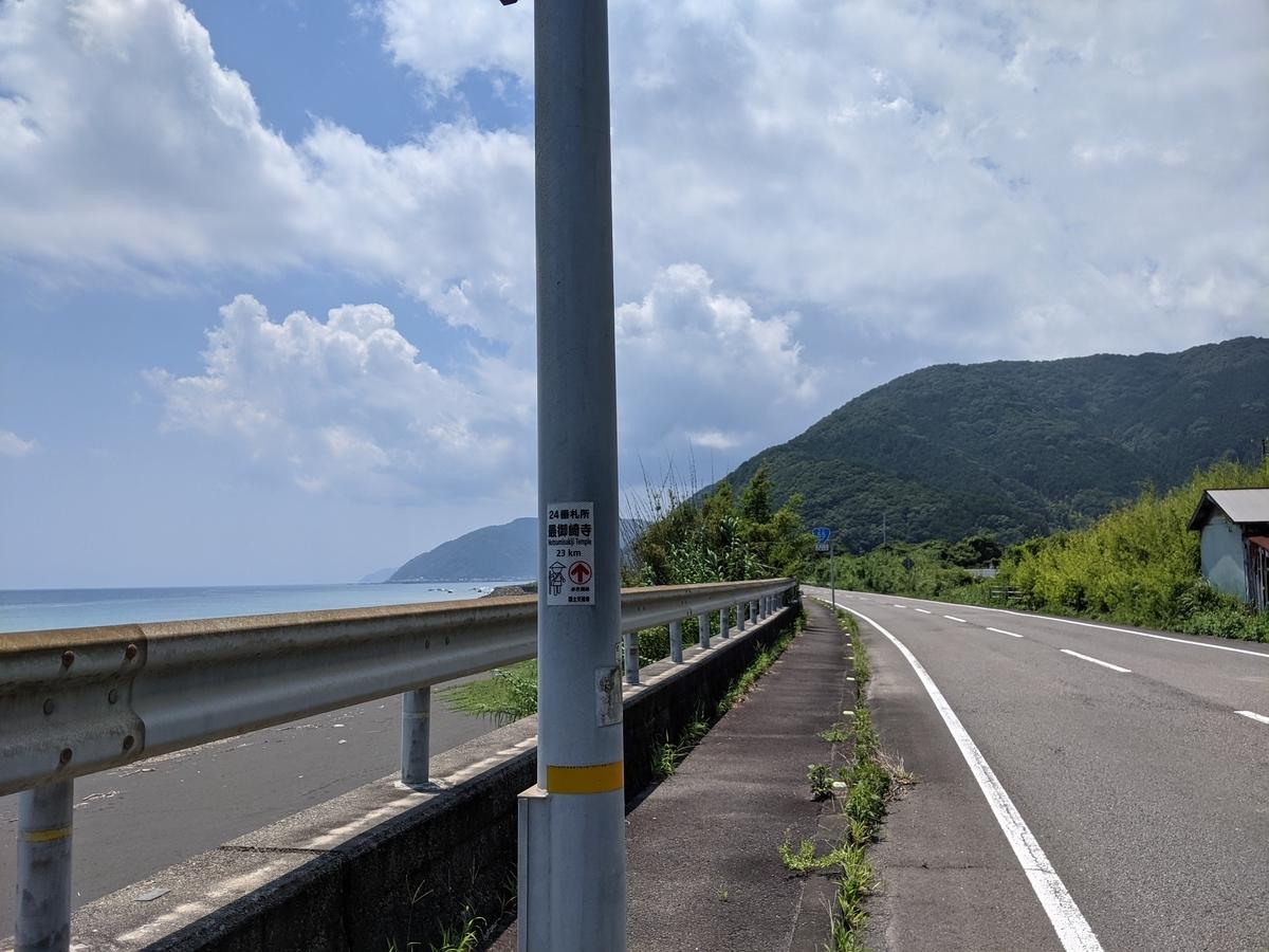 f:id:nanbo-takayama:20211014131622j:plain